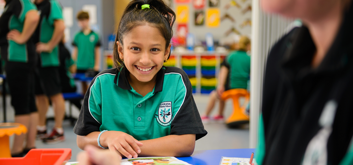 Koorana Education Support Centre